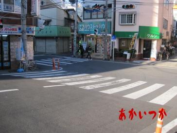 板橋処刑場跡3