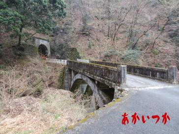 神戸岩トンネル 1