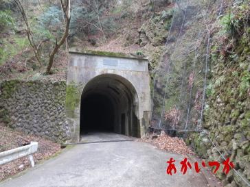 神戸岩トンネル 3