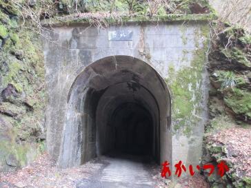 神戸岩トンネル 4