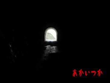 神戸岩トンネル 6