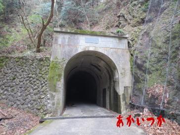 神戸岩トンネル 7