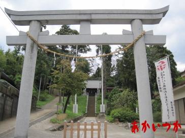 霞ノ関処刑場跡2