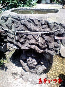 鬼王神社4