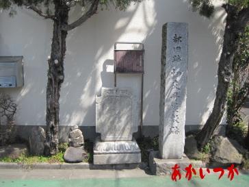 切支丹屋敷跡3