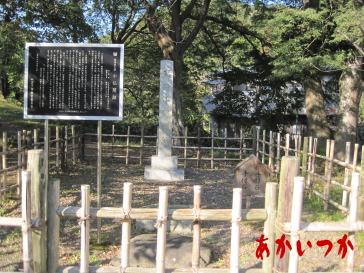小仏関処刑場跡