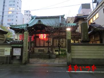 小伝馬処刑場跡9