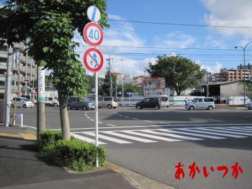 ころがり坂処刑場跡2