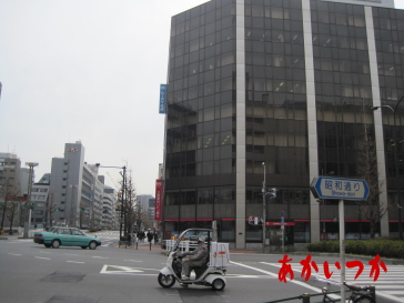 本材木町処刑場跡2