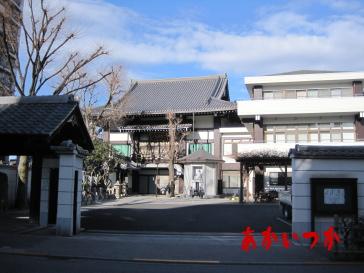 投込寺(浄閑寺)