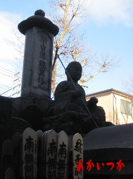 投込寺(浄閑寺)3