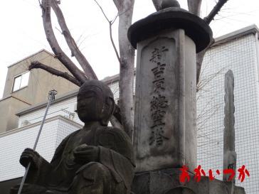投込寺(浄閑寺)4
