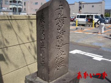 投込寺(立應寺)2