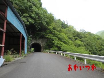 西久保トンネル