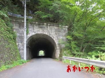 西久保トンネル3