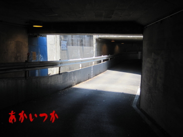 お化けトンネル3