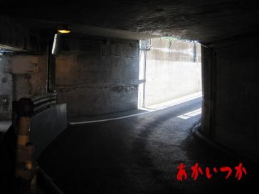 お化けトンネル5