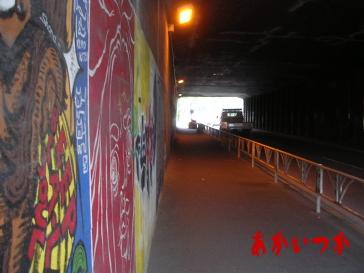 千駄ヶ谷トンネル3