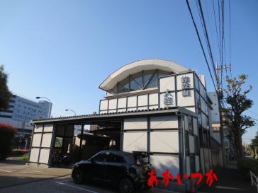 鈴ヶ森処刑場跡9