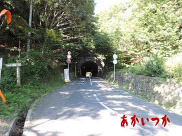 円護寺隧道1