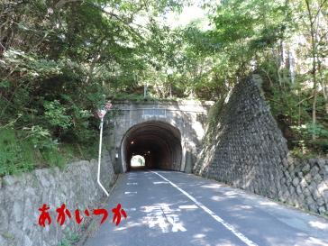円護寺隧道2