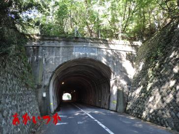 円護寺隧道3