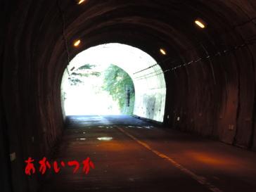 円護寺隧道4
