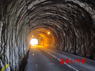円護寺隧道5