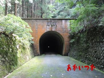 本谷隧道1
