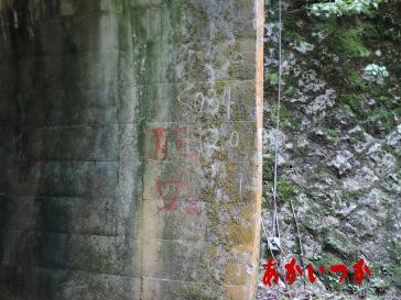 本谷隧道4