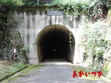 本谷隧道6