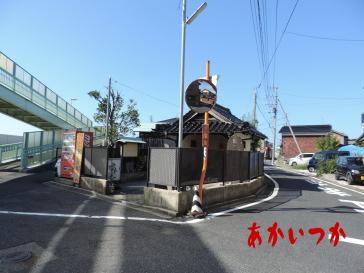 鳥取藩処刑場跡1