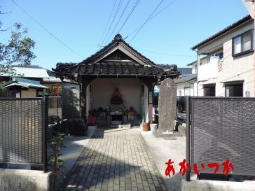 鳥取藩処刑場跡2