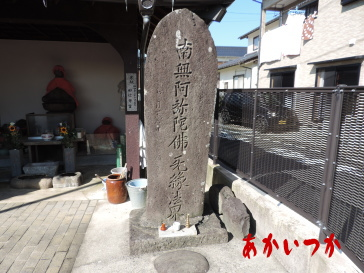 鳥取藩処刑場跡4
