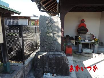 鳥取藩処刑場跡5