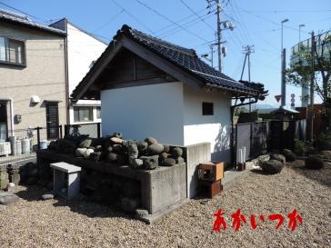 鳥取藩処刑場跡7