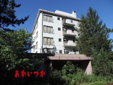 廃ホテルV5