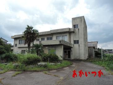 廃医院K1