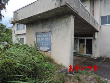 廃医院K2