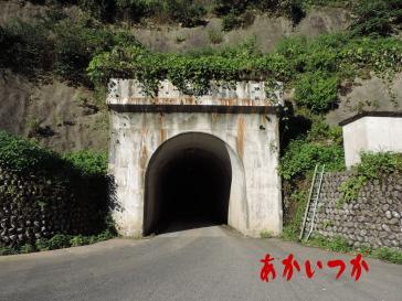 白倉トンネル1
