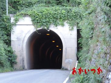 白倉トンネル4