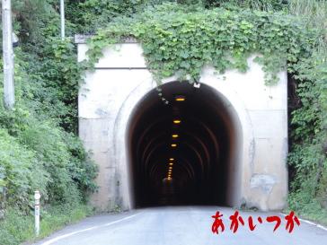 白倉トンネル5