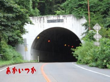 頭川トンネル(旧津々良トンネル)1