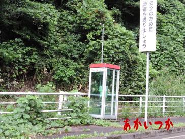 頭川トンネル(旧津々良トンネル)2