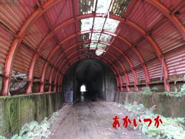 頭川トンネル(旧津々良トンネル)5