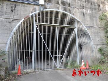 旧風吹トンネル3