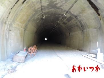 旧風吹トンネル4