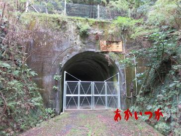 旧逢坂トンネル2