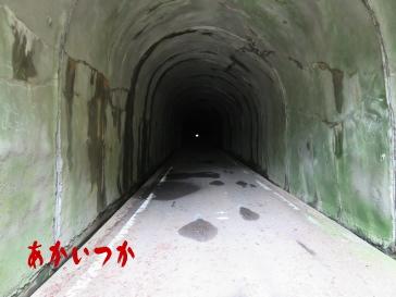 旧逢坂トンネル3
