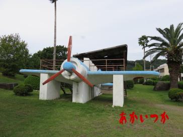 なぎ公園3